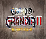 grandia-ii-hd-remaster