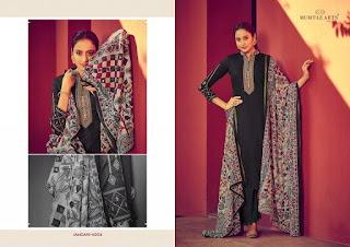 Mumtaz Arts Jamdani Original Jam Satin Salwar Kameez Collection 2020