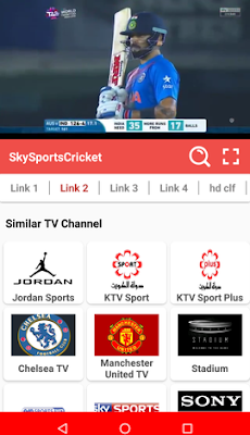 تطبيق AOS TV 2019