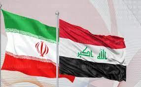 موعد مباراة العراق وإيران اليوم والقنوات الناقلة 07-09-2021 في تصفيات كاس العالم