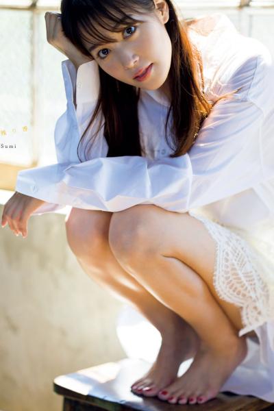 Reina Sumi 鷲見玲奈, Young Magazine 2020 No.42 (ヤングマガジン 2020年42号)