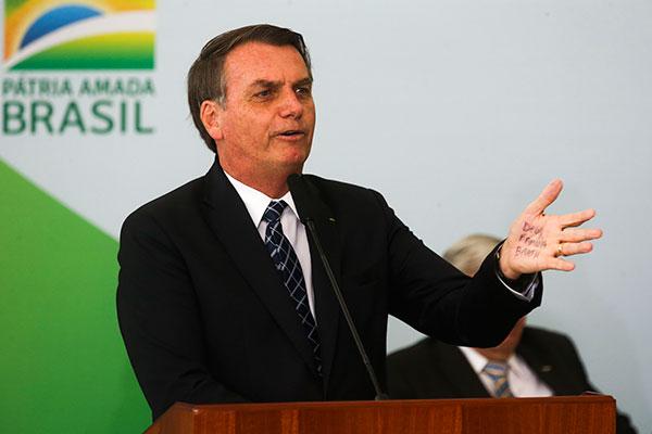 """BOLSONARO; """"ESCOLHA DO DIRETOR-GERAL DO POLÍCIA FEDERAL É DE COMPETÊNCIA EXCLUSIVA DO PRESIDENTE REPÚBLICA"""""""