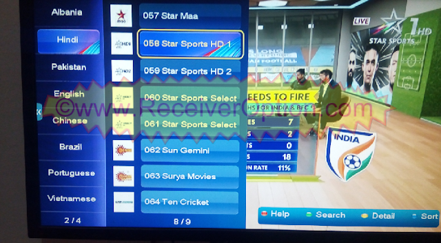 STARSAT SR-2000HD EXTREME RECEIVER NEW SOFTWARE V2.64