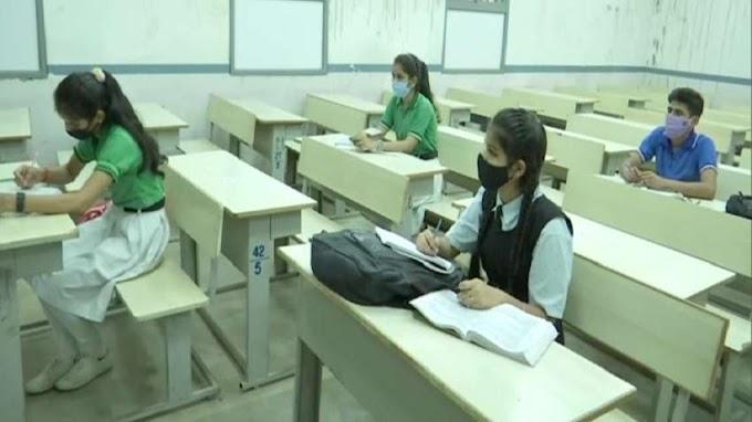 प्रयागराज: 4.18 लाख में 73000 अभिभावकों ने दी स्कूल खोलने हेतु मंजूरी