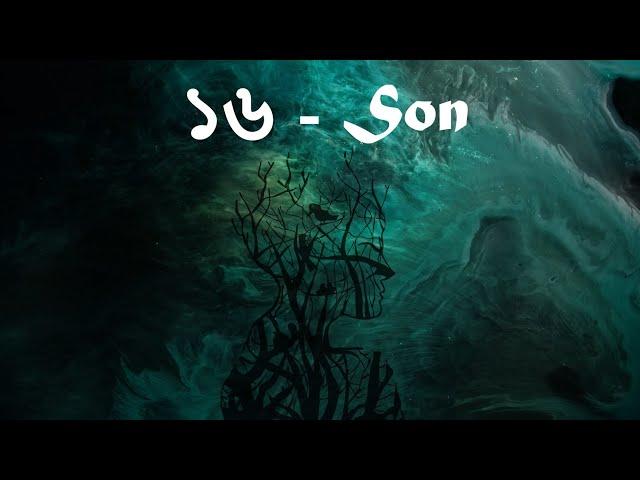 xullo-son-lyrics