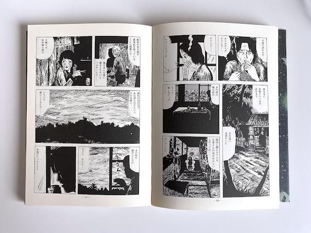 Tokyo Goodbye de Ôji Suzuki, licenciado por Gallo Nero