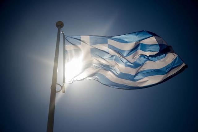 Οι σημαίες στις πατρίδες των ανθρώπων