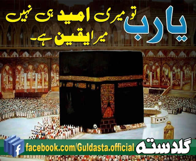 islamic quotes images in urdu,islamic quotes images in english,islamic images for whatsapp,islamic quotes images download,beautiful islamic quotes about love,islamic images and photos,islamic quotes images free download,islamic quotes about life inspirational,islamic sms in urdu,islamic sms hazrat ali,islamic sms shayari,islamic sms in urdu hadees,islamic sms in urdu 140 words,islamic sms bangla,islamic messages in urdu pictures,islamic sms hadees nabvi