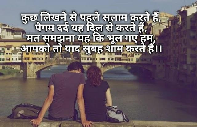 Dard Bhari Shayari | Best Dard Shayari | Dard Bhare Status & Sms | Romanticshayari.co