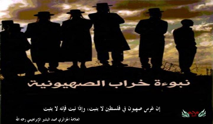 لك الله يا فلسطين من همجية وبربرية وإرهاب الصهاينة وحماتهم ومناصريهم