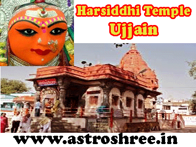 harsiddhi mandir in ujjain details by best jyotish ujjain