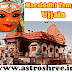 Harsiddhi Temple Ujjain Secrets