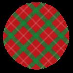 クリスマスのマーク(チェック・赤い丸)