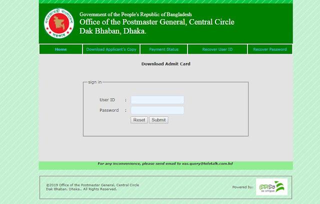 PMGCC Teletalk Admit card Download seat plan, pmgcc.teletalk.com.bd