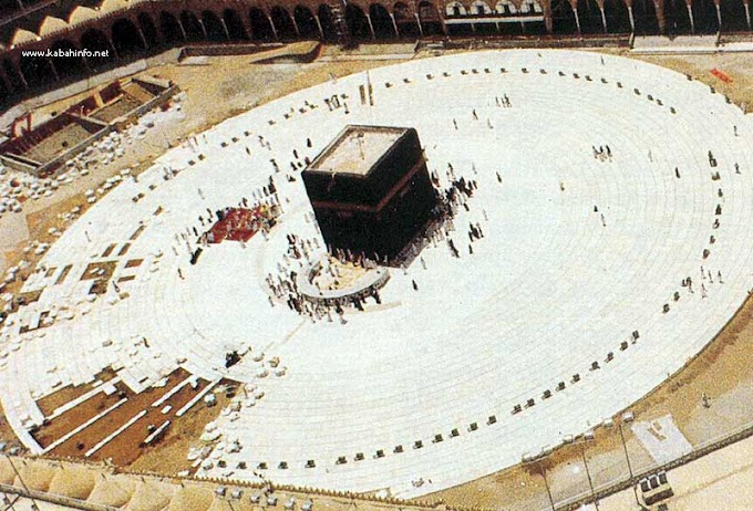 Renovation of the roof of the Holy Ka'bah (1957/ 1377)