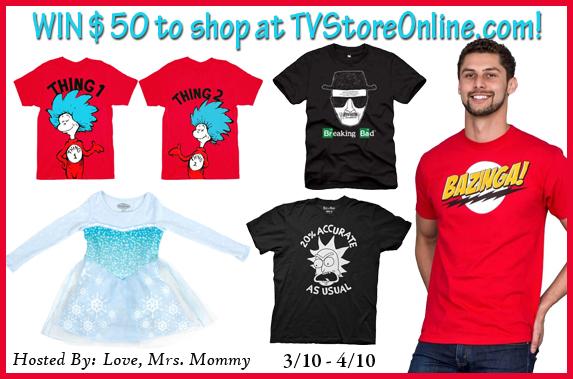 $50 TVStoreOnline.com Giveaway