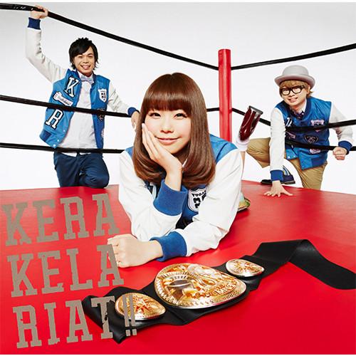Kerakera - KeraKera Riat [FLAC   MP3 320 / CD]