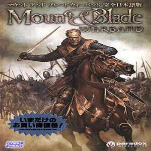 Download Mount And Blade Warband Game