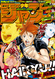 Hellominju.com: ハイキュー!! | 週刊少年ジャンプ 2019年2月  | Haikyuu!! Shōnen Jump covers | Hello Anime !