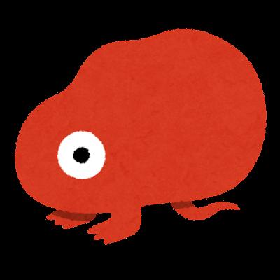 赤へるのイラスト(妖怪)