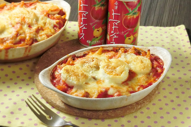 濃厚トマトジュースをたっぷり使って簡単!トマトチーズグラタンレシピ