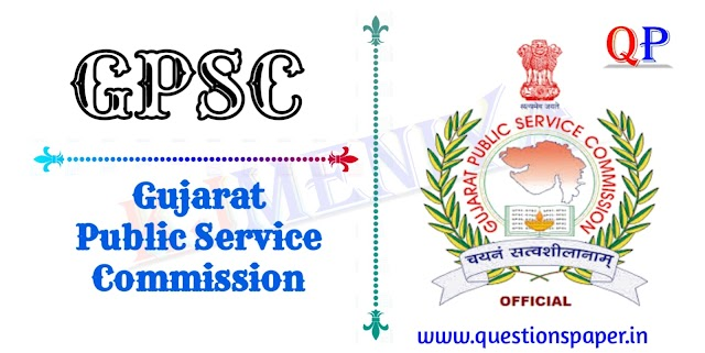 GPSC Gujarat Engineering Service, Class-1 and Class-2 Mains Question Papers (25-01-2020, 01-02-2020, 02-02-2020)