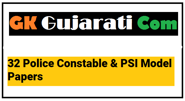 32 Police Constable & PSI Model Papers