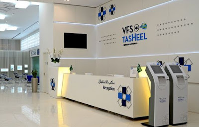 VFS Tasheel2%2B%25281%2529