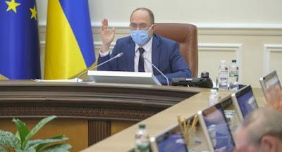 Верховна Рада планує 2 червня затвердити програму дій уряду