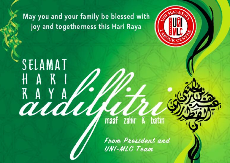 what is hari raya aidilfitri malaysia pdf
