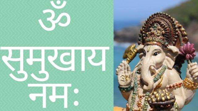 Ganesha-Mantra-For-Success