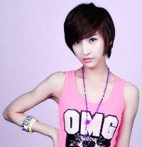Lee Hae In Gangkiz