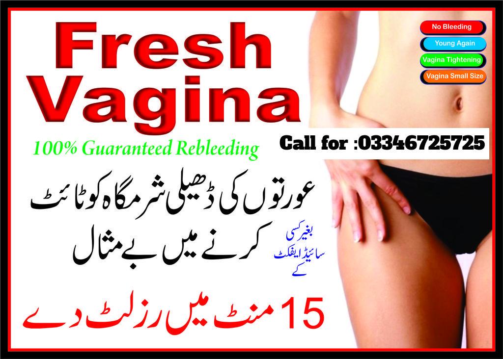How To Tighten Vagina Naturally