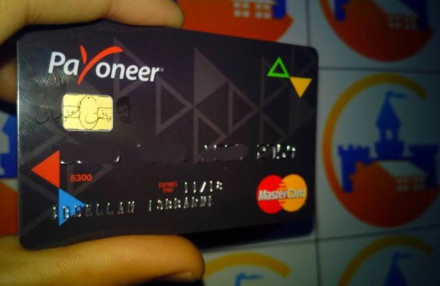 طريقة سحب الاموال من بطاقات بايونير
