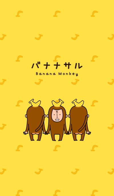 Illustration of a banana-loving monkey