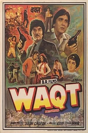 Download Waqt (1965) Hindi Movie 720p DVDRip 1.2GB