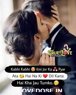 Love Staus Quotes, Status, Shayari fb