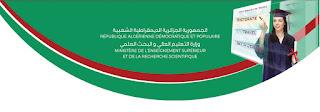 النتائج الأولية للمقبولين لاجتياز مسابقة الدكتوراه 2019-2020 ل.م.د في مختلف التخصصات ( جامعة تيسمسيلت)