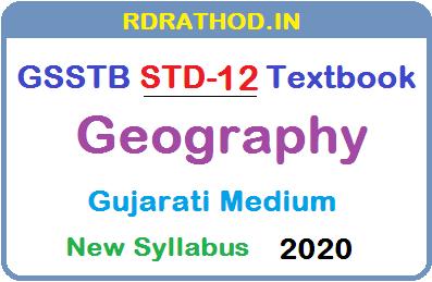 GSSTB Textbook STD 12 Geography - Bhugol