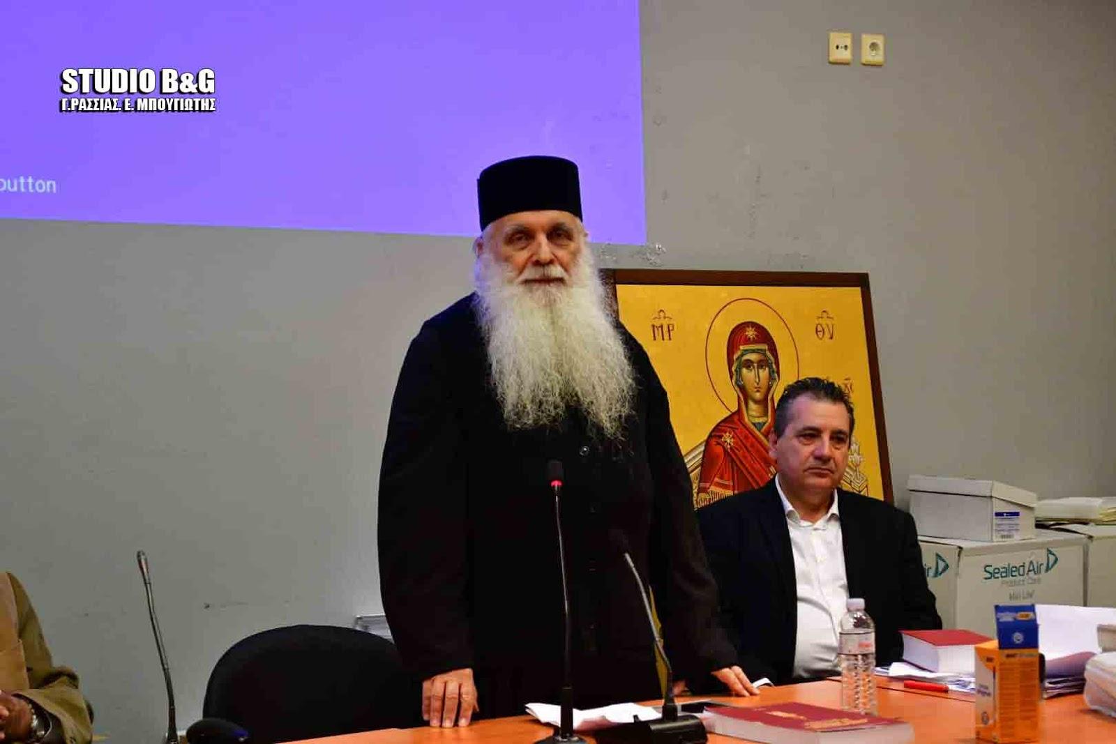 Πραγματοποιήθηκε το Επιμορφωτικό Σεμινάριο Βυζαντινής και Ψαλτικής Μουσικής