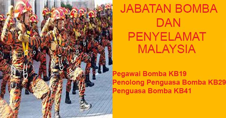Permohonan Terbuka Jabatan Bomba dan Penyelamat Malaysia
