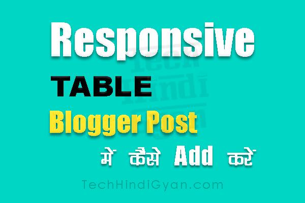 ब्लॉग पोस्ट पर Responsive Table कैसे ऐड करें - How To Add Responsive Table in Blog Post