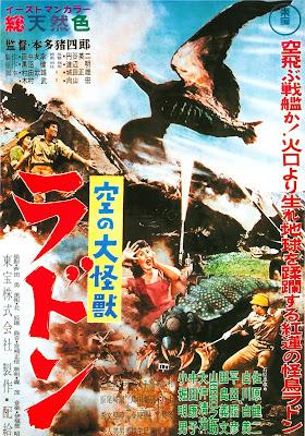 Póster película Rodan - 1956