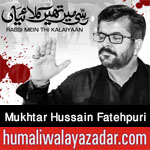 https://aliwalayazadar.blogspot.com/2020/08/mukhtar-hussain-fatehpuri-nohay-2021.html