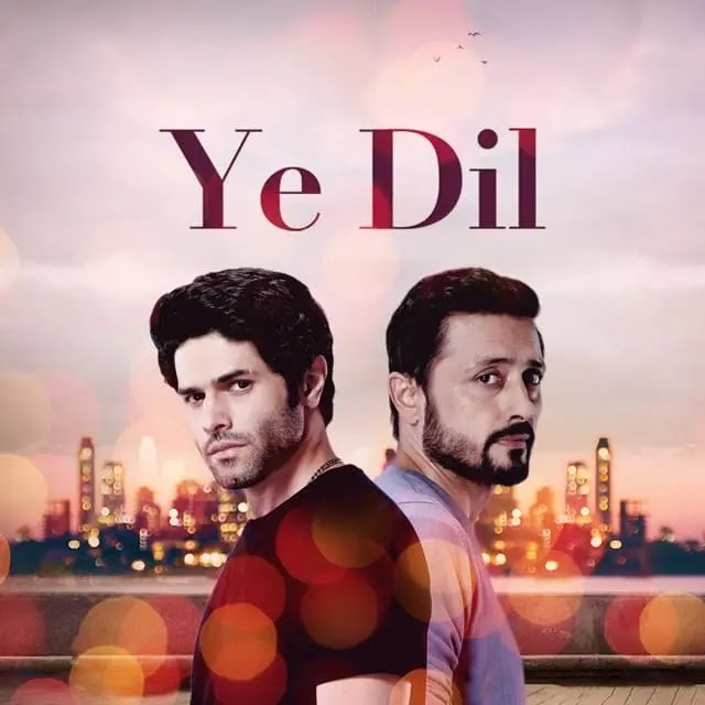 Yeh Dil His Storyy Mp3 Song Download 320kbps Free