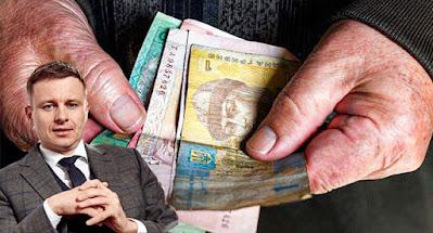 Марченко заявил, что 40-летним не стоит рассчитывать на пенсию