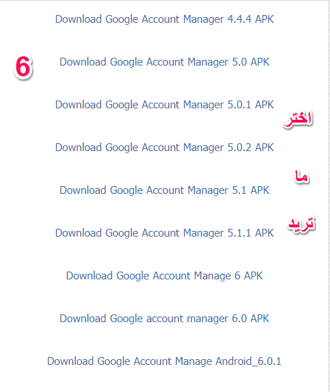 Download Bypass Google Account applications