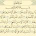 شرح وتفسير سورة العلق surah Al-Alaq