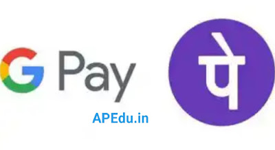 Good news for those who use Google Pay and Phone Pay