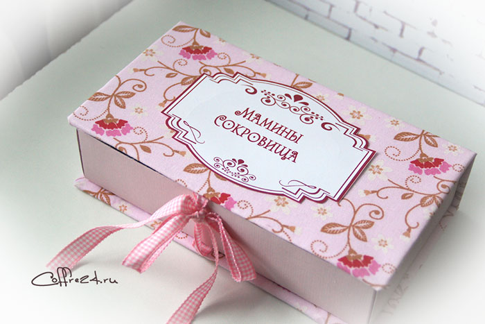 Как сделать и украсить подарочную коробочку из бумаги - Мама 16